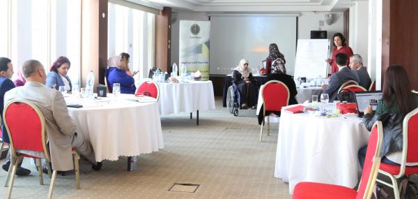 """نيابة """"حماية الأسرة"""" من العنف تختتم تدريباً حول إدماج حقوق ذوي الإعاقة"""