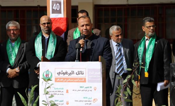 مديرية تعليم غرب غزة تنفذ فعاليات تضامنية مع الأسير نائل البرغوثي