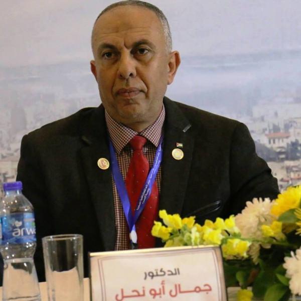 جمال أبو نحل أميناً عاماً للاتحاد العام للمثقفين والأدباء العرب بفلسطين