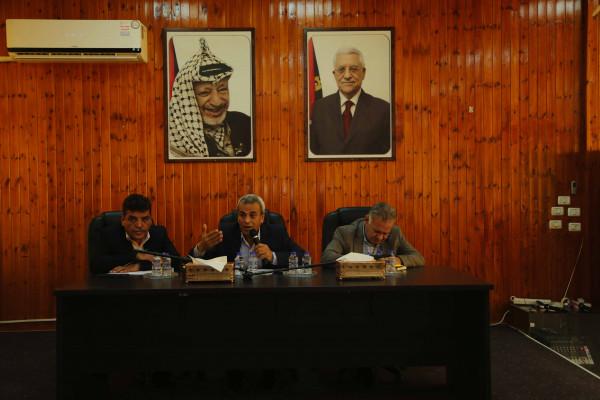 قلقيلية: اجتماع طارئ للمجلس التنفيذي
