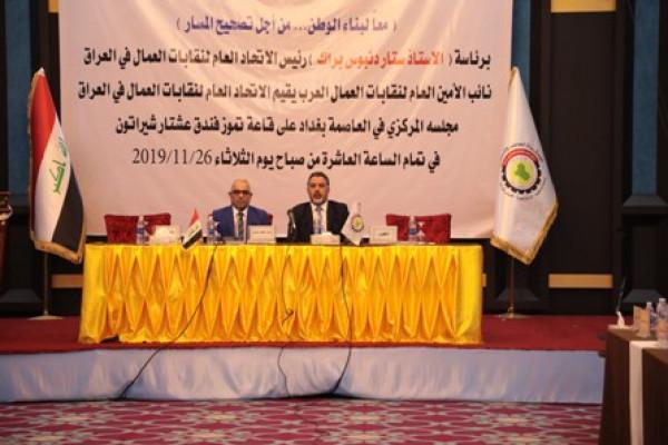 العمل تجري (1610) زيارات تفتيشية للمشاريع في بغداد والمحافظات خلال أكتوبر