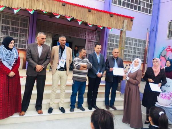 تكريم الطالبات المتوفقات في مدرسة بنات جينصافوط الثانوية