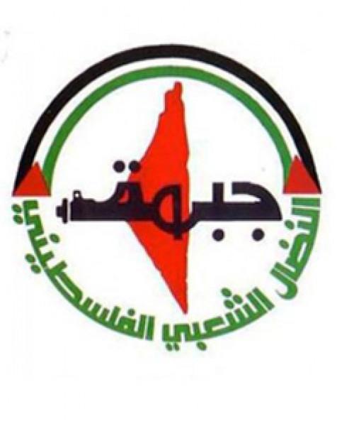 جبهة النضال الشعبي تندد بإجراءات الاحتلال الاستيطانية في مناطق طولكرم