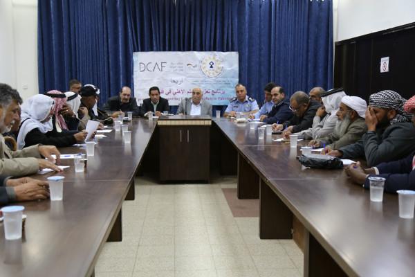 مركز شمس ومحافظة أريحا ينظمان ورشة عمل حول سبل تعزيز السلم الاهلي