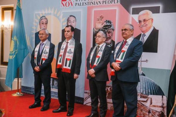 احتفال مركزي لسفارة دولة فلسطين في جمهورية كازاخستان بيوم التضامن