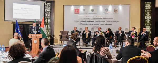 انعقاد المنتدى الِثالث لمجلس الأعمال الفلسطيني الإيطالي المشترك في رام الله