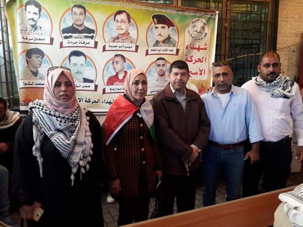 التجمع الفلسطيني للوطن والشتات يشارك بوقفة تضامنية مع الأسرى ذوي الإعاقة