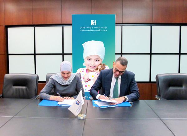 أيبك تؤسس صندوق خير لدعم إقامة المرضى الفلسطينيين في مركز الحسين للسرطان
