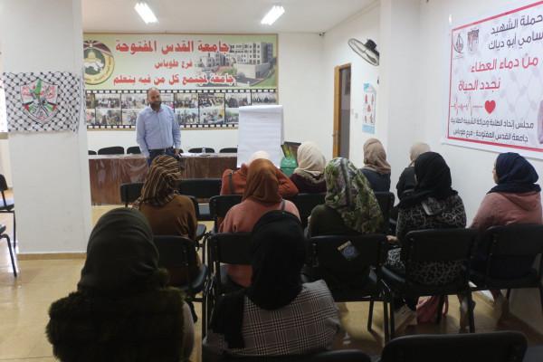 افتتاح دورة في التثقيف الإعلامي في طوباس
