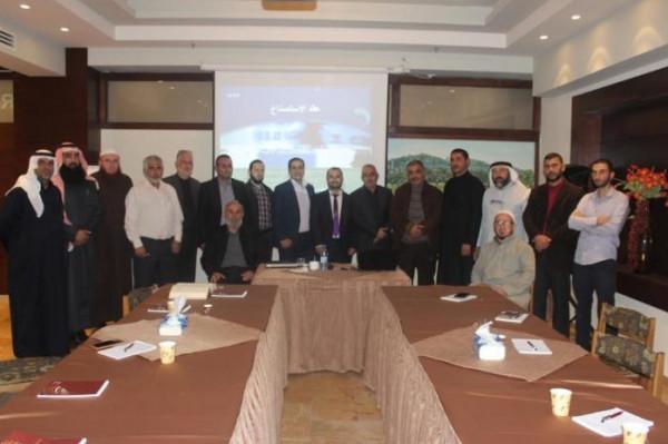 مصرف الصفا الإسلامي يختتم دورة متخصصة بالمعاييرالشرعية الناظمة للعمل