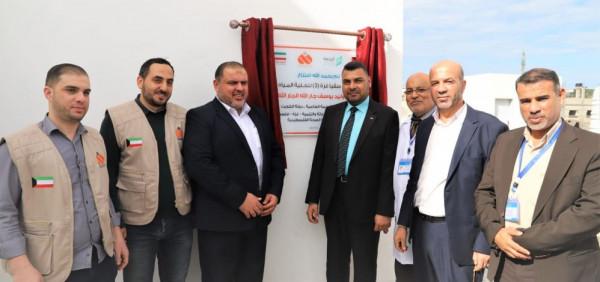 الصحة بغزة والرحمة العالمية تدشنان محطتي تحلية في مستشفى النجار والاماراتي