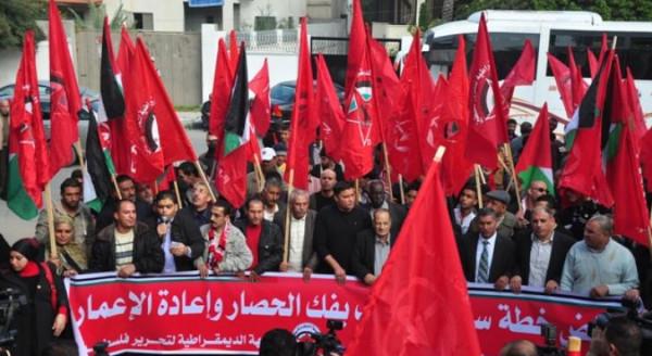 بين مسيرات العودة والغرفة المشتركة.. هل أصبحت الديمقراطية والشعبية جزءاً من تحالف سياسي جديد؟