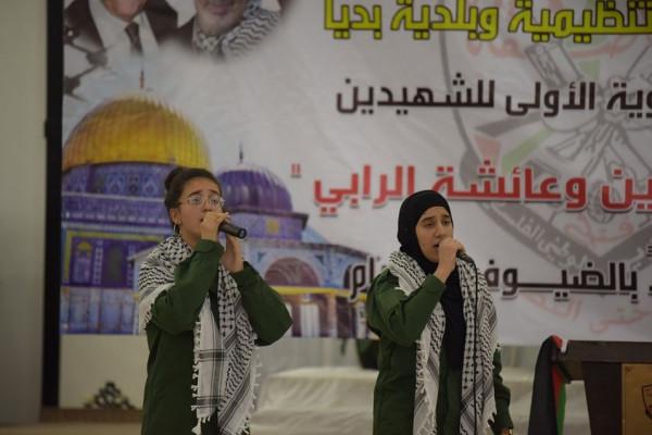 فتح تقيم مهرجان الذكرى السنوية الأولى للشهيدين إلياس ياسين وعائشة الرابي