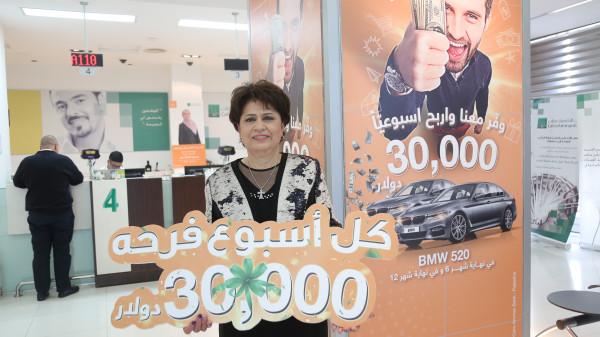 """""""القاهرة عمان"""" يعلن عن الفائز في الاسبوع الثالث والثلاثين بالجائزة النقدية"""