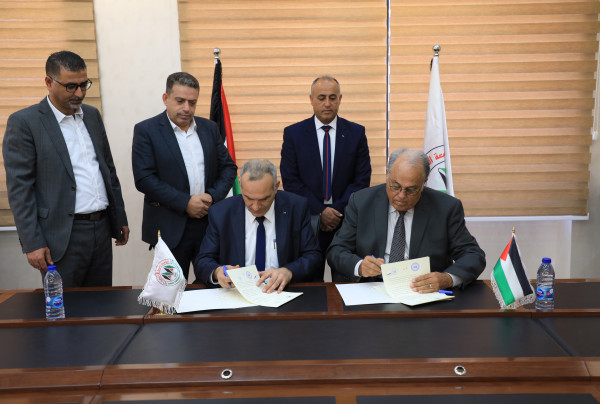 الجامعة العربية الامريكية ووزارة الاتصالات وتكنولوجيا المعلومات توقعان مذكرة تفاهم