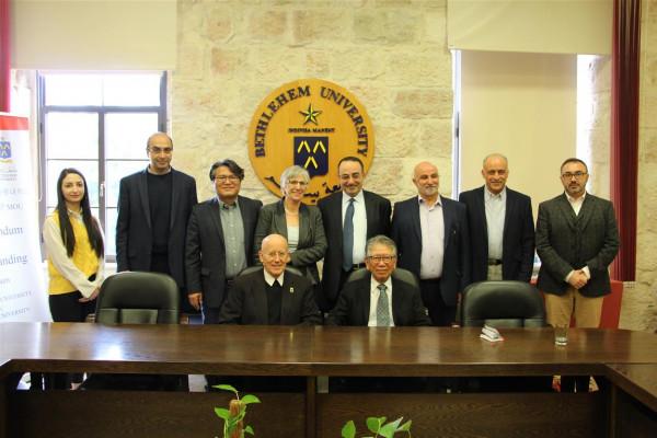 جامعة بيت لحم توقع مذكرة تفاهم مع جامعة هانشن الكورية