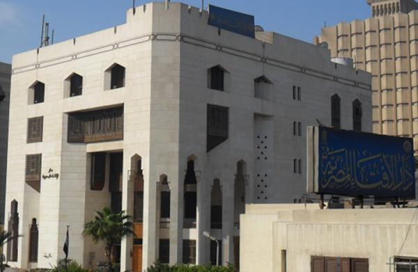 """الإفتاء المصرية تُحذّر من مصطلح """"الإرهاب الإسلامي"""""""