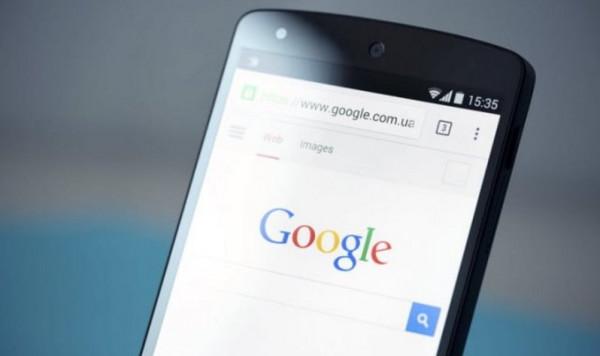 """""""جوجل"""" تطرح ميزة جديدة للتراسل الفوري للصور"""