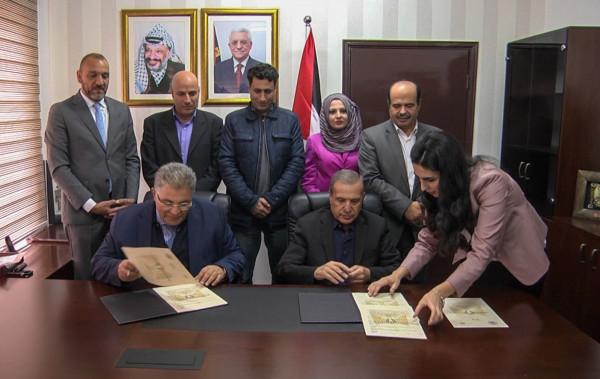 """""""الإعلام"""" وجامعة القدس توقعان اتفاقية تعاون إعلامي"""