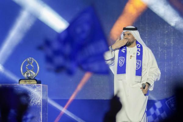 حسين الجسمي مشاركاً بإحتفالية هيئة الترفيه لنادي الهلال: جئت من الإمارات هلالي