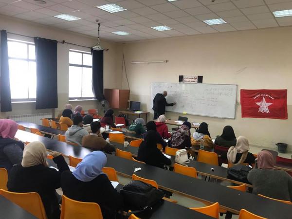 حفل تخريج دورة للغة العبرية بإشراف كتلة الوحدة الطلابية في جامعة بيرزيت