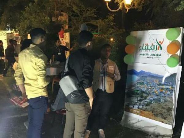 فريق رفقاء يشارك في المعرض التطوعي الأول بالمكلا ويحصل درع الركن المتميز