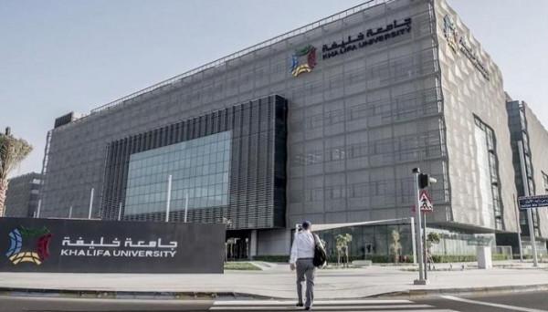 جامعة خليفة والوكالة الدولية للطاقة الذرية تنظمان دورة حول تطوير البنية التحتية