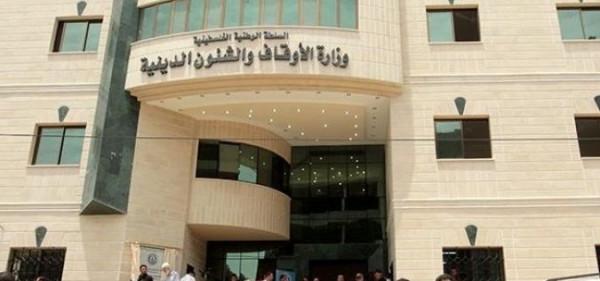 الأوقاف بغزة تصرف 200 شيكل لـ 1300 متطوع في القطاع