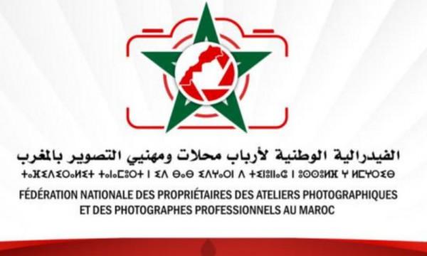 مهنيو التصوير في المغرب ينظمون لقاء بالبيضاء بمشاركة برلمانيين