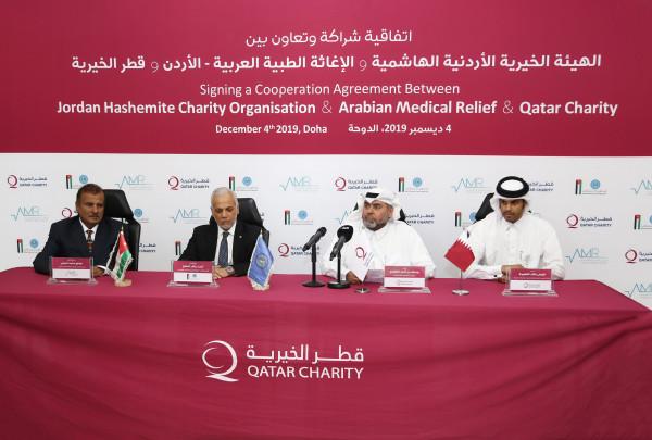 قطر الخيرية توقع اتفاقيات تعاون مع الهيئة الخيرية الأردنية والإغاثة الطبية العربية