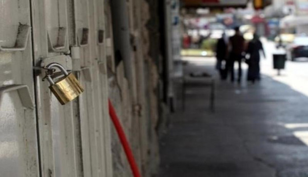 حركة فتح تُعلن الإضراب الشامل في الخليل الاثنين المقبل