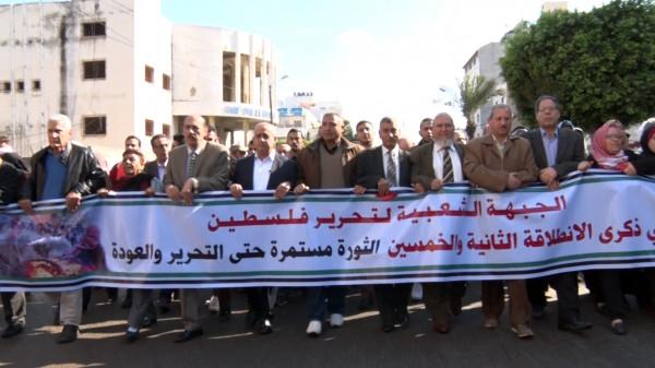 شاهد: الجبهة الشعبية لتحرير فلسطين تحيي ذكرى انطلاقتها 52