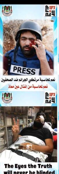نقابة الصحفيين: 90 انتهاكاً احتلالياً وتصاعد باستهداف مواقع التواصل الشهر الماضي