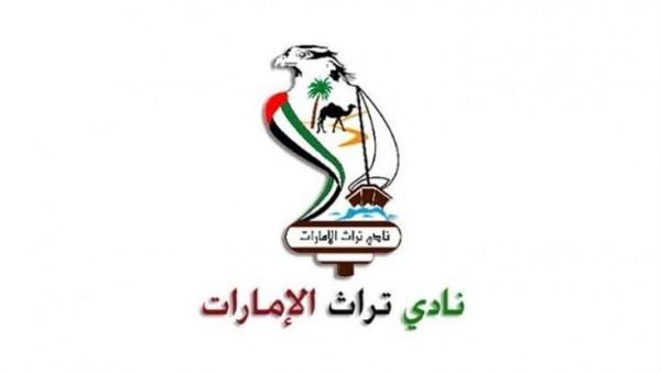 نادي تراث الإمارات يشارك في مهرجان الظفرة 2019