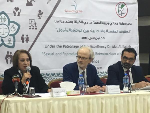 مؤتمر الحقوق الجنسية والإنجابية بين الواقع والمأمول يخرج بمجموعة توصيات