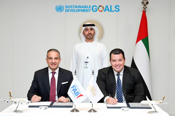 الاتحاد للطيران أول شركة تقوم بتمويل يخدم أهداف التنمية المستدامة للأمم المتحدة