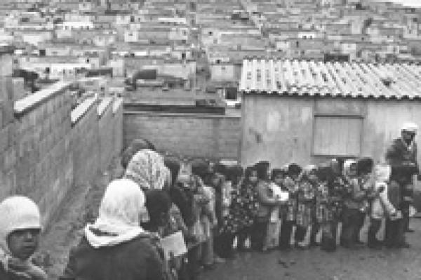 """70 عاماً على تأسيس وكالة غوث اللاجئين الفلسطينيين """"أونروا"""""""