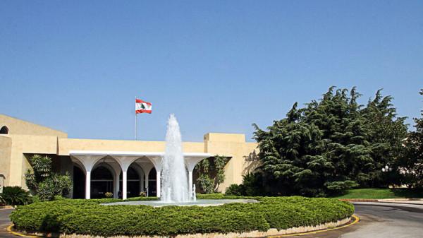 الرئاسة اللبنانية: تأجيل الاستشارات بشأن تشكيل الحكومة لـ 16 من الجاري