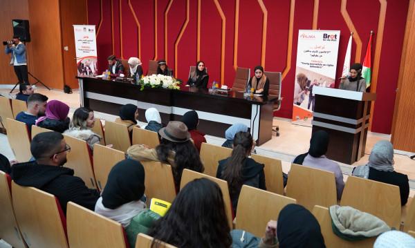 الجامعة العربية الأمريكية تنظم مناظرة انتخابية لطلبة اللغة العربية والإعلام