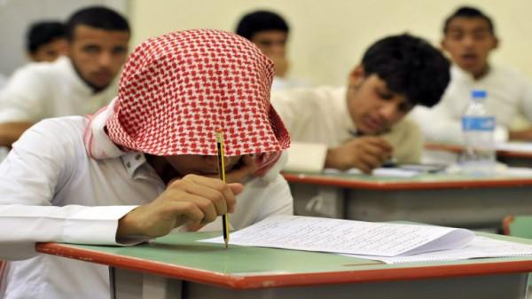 طالب يطعن معلمه أثناء حصة دراسية في السعودية 