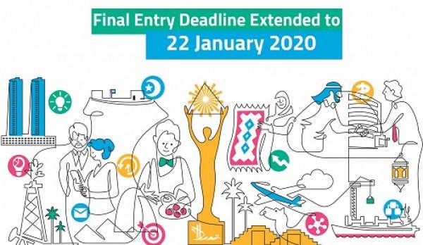 الإعلان عن تمديد الموعد النهائي للتقديم لجوائز ستيفي الشرق الأوسط