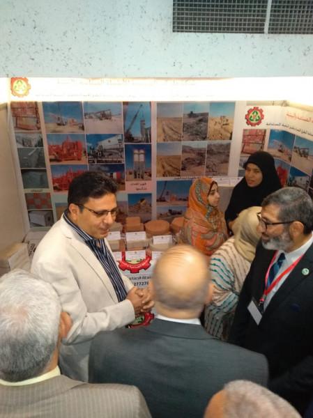 اختتام فعاليات المؤتمر الدولي الثانى لصناعة الطرق الخضراء في مصر