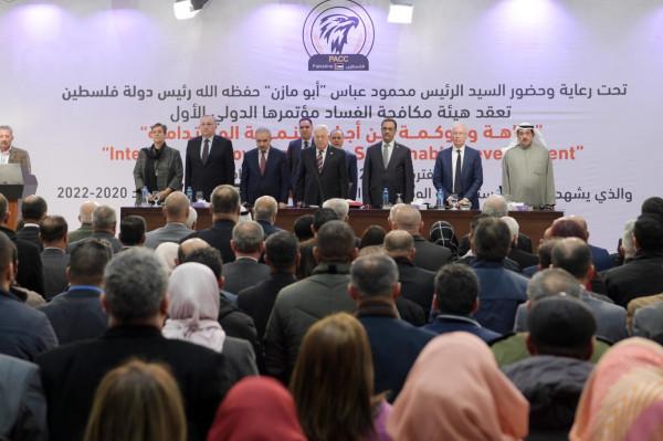 هيئة مكافحة الفساد تفتتح مؤتمرها الدولي الأول