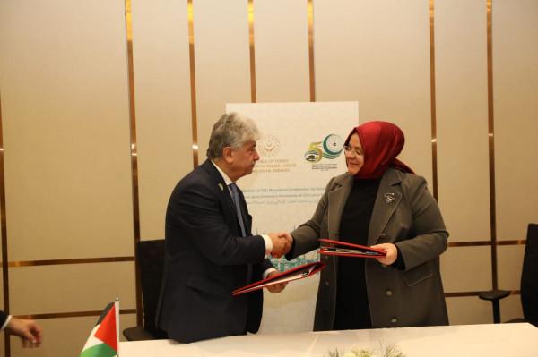 مجدلاني يُوقع مذكرة تفاهم حول التعاون بمجال السياسات الاجتماعية بين فلسطين وتركيا