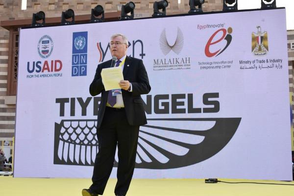 تدشين الشبكة الأولى للاستثمار الملائكي لتمكين رائدات الأعمال في مصر