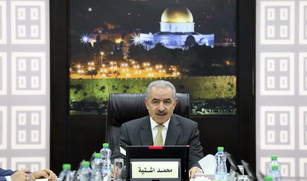 اشتية: نُطالب بضغط دولي من أجل ضمان عقد الانتخابات في القدس