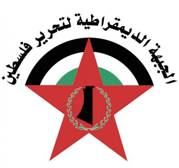 """الديمقراطية لـ """"فتح"""": اتفاق اوسلو شكل تعاكسا مع اهداف الإنتفاضة والاجماع الوطني"""