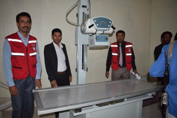 الهلال الأحمر بمحافظة صنعاء يفتتح قسم الأشعة في المركز الصحي