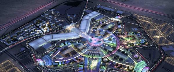 إسرائيل تُوقّع على أوراق مشاركتها الرسمية بمعرض (إكسبو) في الإمارات