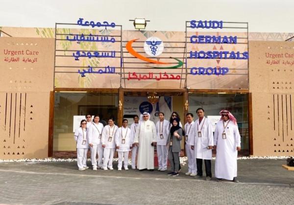 """""""مجموعة مستشفيات السعودي الألماني"""" الراعي الطبي الرسمي لـ""""موسم الدرعية"""" 2019"""